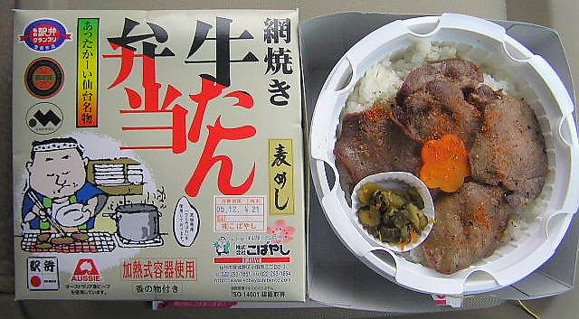 http://ekibento.jp/20051208228.JPG